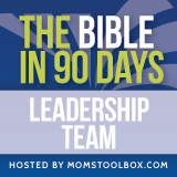 #B90Days Leadership Team 2012